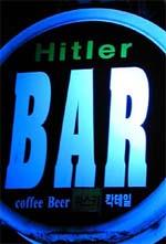 hitler-bar-image1.jpg